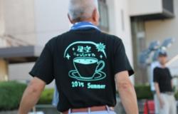 実行委員長のTシャツの背中にあるロゴ