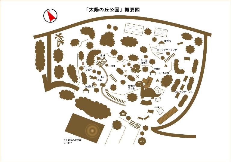陽の丘公園概要図